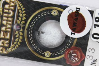 neo-STYLE NST PREMIUM AIR TAWASHI 0.18g #33 ホワイトグロー