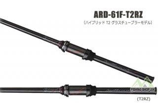 VARIVAS トーナメントドライブ ARD-61F-T2RZ