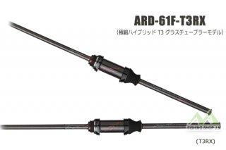 VARIVAS トーナメントドライブ ARD-61F-T3RX