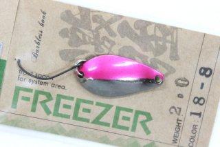 アンデッドファクトリー FREEZER フリーザー 2.0g #8 ピンキーブラック