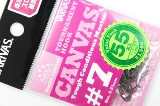 バリバス トーナメントフック CANVAS バリューパック #7