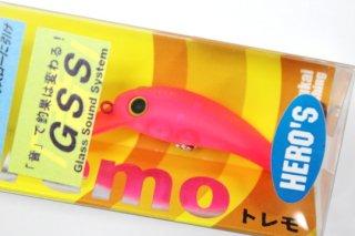ムカイ トレモ Tremo35MRS GSS #ハンケツきゃりぴん【HERO'S】
