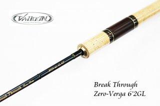 ValkeIN Break Through Zero-Verga 6.2GL