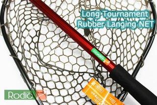 ロデオクラフト ロングトーナメント・ラバーランディングネット #ガンメタ/レッド