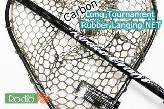 ロデオクラフト ロングトーナメント・ラバーランディングネット #ガンメタ/カーボン(シルバー)