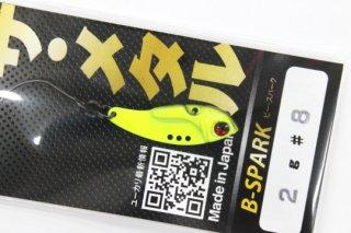 オフィスユーカリ B-SPARK 2.0g #8 チャート/黒