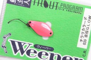 ノリーズ Weeper 鱒玄人 ウィーパー 1.2g #039 夜桜GLOW