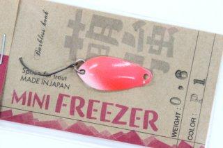 アンデッドファクトリー MINI FREEZER ミニフリーザー 0.6g #P1 紅