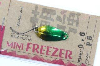 アンデッドファクトリー MINI FREEZER ミニフリーザー 0.6g #P5 バックファイヤー