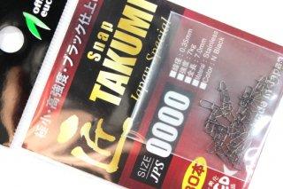 オフィスユーカリ 匠スナップ JAPAN SP #0000(徳用30本入り)