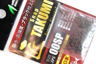 オフィスユーカリ 匠スナップ JAPAN SP #00SP(徳用30本入り)
