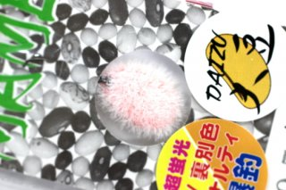 neo-STYLE MAME TAWASHI 1.1g #5 超蛍光版ペナルティー