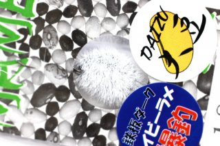 neo-STYLE MAME TAWASHI 1.1g #18 スーパーネイビーラメ