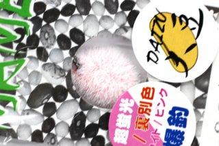 neo-STYLE MAME TAWASHI 1.1g #32 ホワイト/ピンク