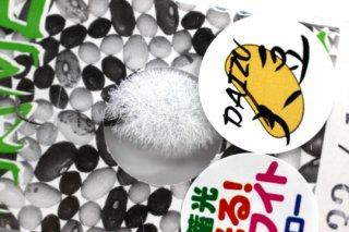 neo-STYLE MAME TAWASHI 1.1g #33 ホワイトグロー