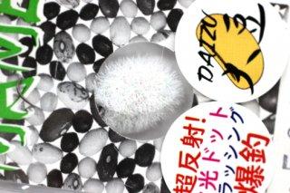neo-STYLE MAME TAWASHI 1.1g #50 蛍光ドット