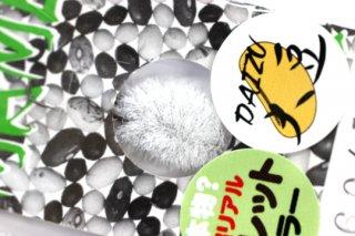 neo-STYLE MAME TAWASHI 1.1g #60 リアルペレット