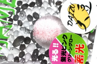 neo-STYLE MAME TAWASHI 1.6g #12 超蛍光ルミピンク