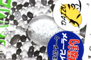 neo-STYLE MAME TAWASHI 1.6g #18 スーパーネイビーラメ