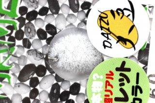 neo-STYLE MAME TAWASHI 1.6g #60 リアルペレット