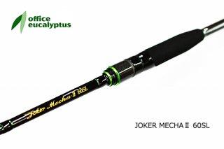 オフィスユーカリ Joker Mecha� 60SL