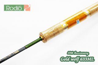 ロデオクラフト 999.9 Gold wolf 20th Anniversary 633ML