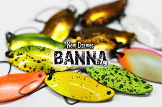 New Drawer BANNA バンナ 1.7g