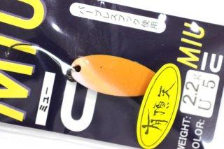 FOREST MIU ミュー 2.2g #U5 夕陽【有頂天】