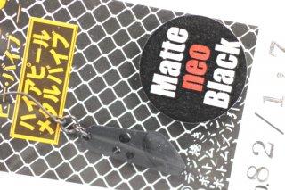 neo-STYLE B-Vibe 1.7g #82 マットneoブラック