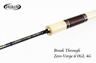ValkeIN Break Through Zero-Verge 6'0GL 4G