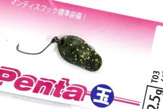 アイビーライン IVYLINE.Inc Penta玉 2.5g #T03 ノブナガオリーブ
