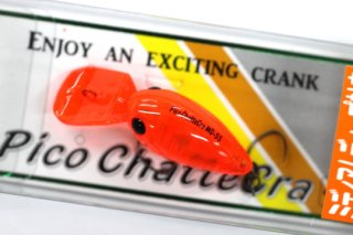 DAYSPROUT ディスプラウト ピコチャタクラMD-SS #PC-20 茶器オレンジ
