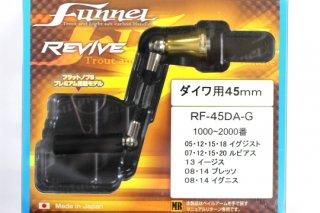 REVIVE Funnel ファンネル ダイワ用45mm #ゴールド