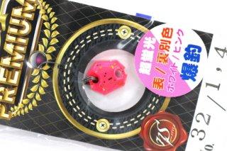 neo-STYLE NST PREMIUM 1.4g #32 ホワイト/ピンク