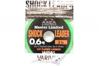 バリバス エリアマスター ショックリダー VSP フロロ #0.6号 3.0lb
