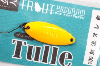 <img class='new_mark_img1' src='https://img.shop-pro.jp/img/new/icons14.gif' style='border:none;display:inline;margin:0px;padding:0px;width:auto;' />ノリーズ Tulle  鱒玄人チュール 1.8g #100 放流オレ金