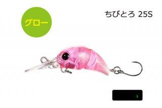 SHIMANO カーディフ ちびとろ 25S #013 ピンクグロー
