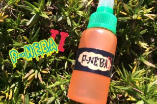 P-NEBA� 【秘密の添加剤】