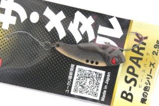 オフィスユーカリ B-SPARK 2.9g 【テスターカラー Gチョコ金】