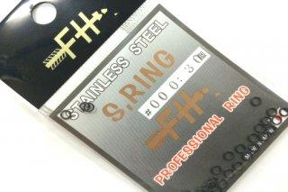フィールドハンター スプリットリング S.RING ブラック #000