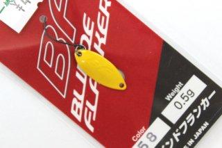 ロデオクラフト BF 0.5g #58 9.24