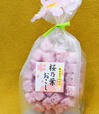 桜乃葉おこし
