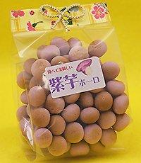 紫芋ボーロ