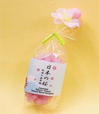 「日本の桜 桜味の金平糖」
