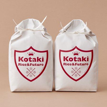 希少米コタキホワイト白米 2kg袋 x2