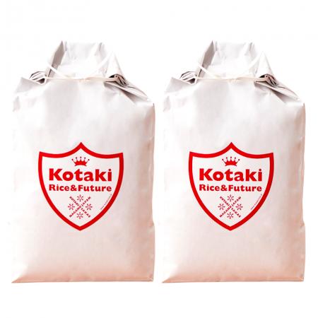 希少米コタキホワイト白米 5kg袋 の2個セット