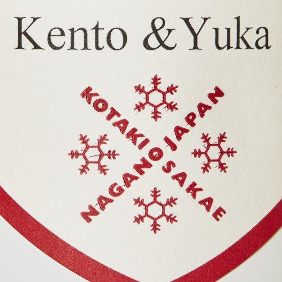 希少米!コタキホワイトギフトCAN「Congratulations」ラベルギフトボックスWood Cover(3個入)