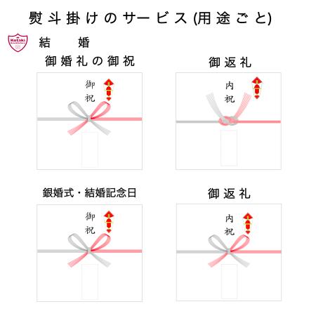 新米!コタキヌーボー ラベルミックス2本(期間限定出荷)