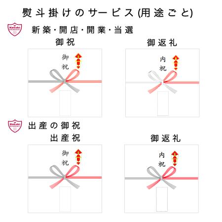 新米!コタキヌーボ ラベルミックス 3本セット(10月中旬より配送予定)