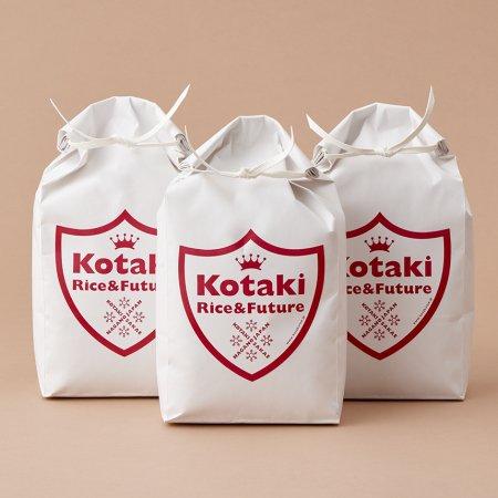 希少米コタキホワイト白米 2kg袋x3